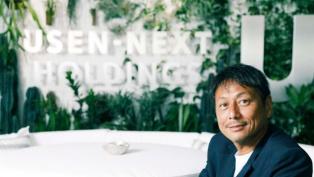 USEN-NEXT宇野CEOの働き方改革 「オフィスが工場に見えたから」