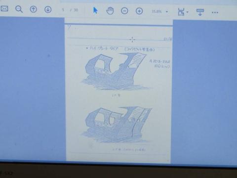『アウトラン』のきょう体のラフスケッチより。当初は製品版とはまったく異なるデザインだったことがわかる