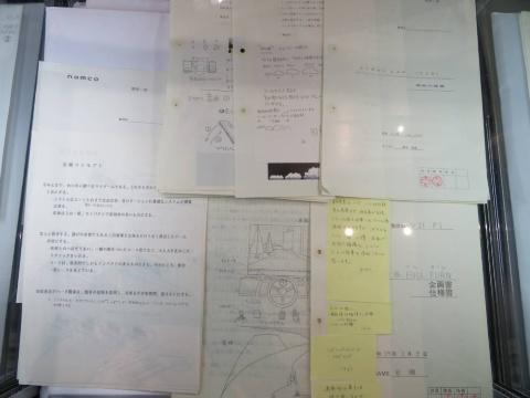 『ファイナルラップ』(ナムコ:1987年)の開発資料の実物を展示