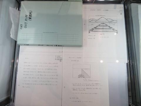 往年の名作、『アウトラン』(セガ・エンタープライゼス:1986年)の開発資料