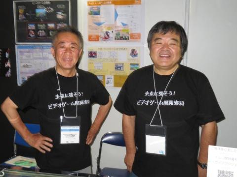 バンダイナムコ研究所の兵藤岳史氏(右)と、遊びと学び研究所の岸本好弘氏