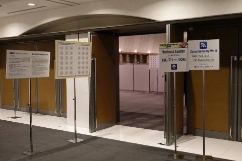 出展社同士、あるいは出展社と来場者がミーティングするための「出展社ミーティングスペース」