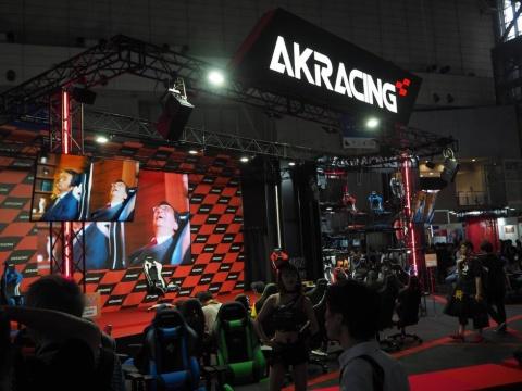 ゲーミングチェア「AKRacing」のブース。ゲーミングチェアのみの展示ながら大規模なブース展開となっている