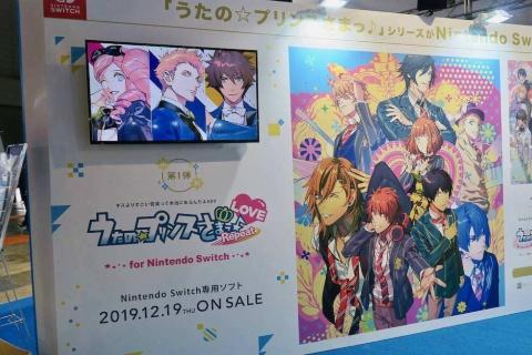 『うたの☆プリンスさまっ♪』移植タイトルは、2019年12月から順次発売が予定されている。