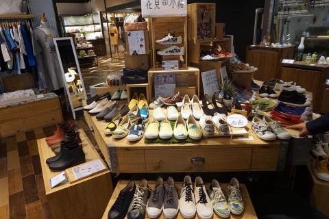 2階のexpoは、粒ぞろいの台湾ブランドが並ぶ。写真は、京都にインスパイアされた台南のシューズブランド「hanamikoji(花見小路)」