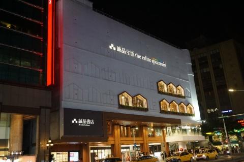 18年9月にオープンした台北の南西店。地下書店街「R79」から目と鼻の先にある