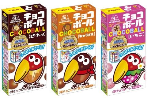 現在発売しているチョコボールの基幹商品。左からピーナツ、キャラメル、いちご