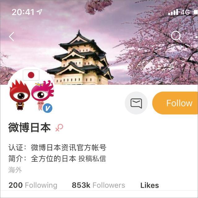 weibo 木村 拓哉 公式
