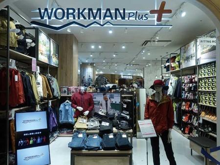 新業態の「ワークマンプラス」。職人向け作業服メーカーというイメージを覆す店づくりで、全国各地に大行列をもたらした