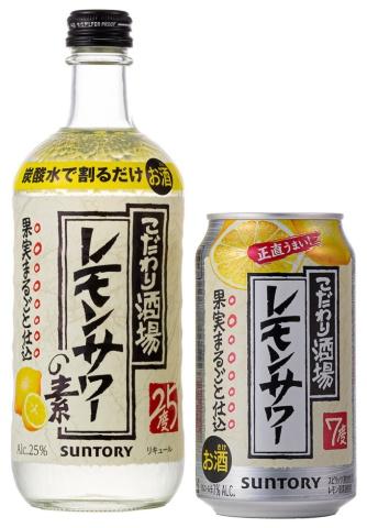 2019年ヒット商品ランキング 日経トレンディが選んだベスト30(画像)