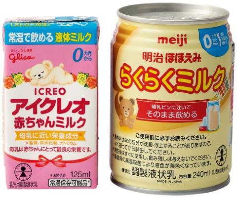 (左)江崎グリコの「アイクレオ 赤ちゃんミルク」は、3~7月に予想の3倍売れた(右)「明治 ほほえみ らくらくミルク」は、8~9月のシェア6割