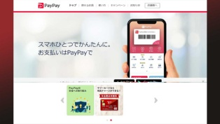 PayPay急拡大に陰の立役者 セールステックで訪問営業を最適化