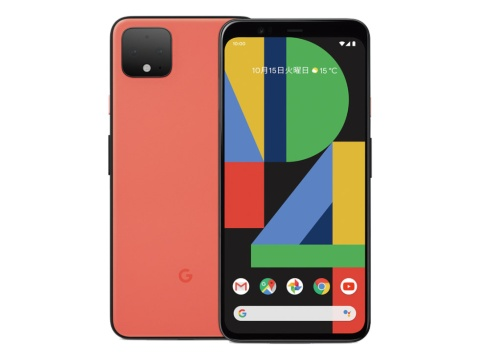 オンデバイスAIを活用して高精度な写真撮影を実現しているGoogleの最新スマートフォン「Pixel 4」
