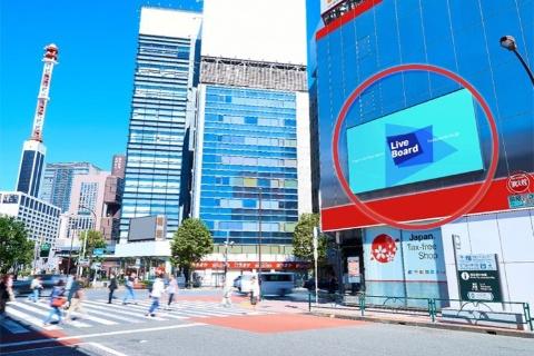ライブボードは都内23面(19年12月時点)のデジタルサイネージ(右側の円)を運営し、広告を配信している。写真はJR新橋駅前(写真提供/ライブボード)