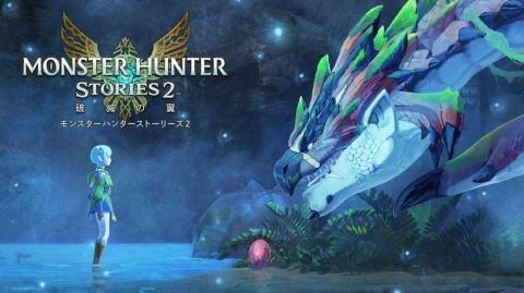 『モンスターハンターストーリーズ2 ~破滅の翼~』は2021年夏の発売予定