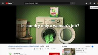 P&Gのキャンペーンに学ぶ ブランドとパーセプションの関係