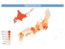 数 者 の コロナ 都 今日 道府県 感染 別