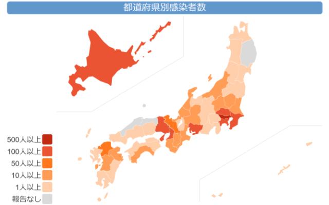 新型 コロナ 日本 地図