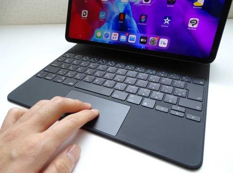 Magic Keyboardにはトラックパッドが搭載されている。操作に慣れてくると、画面に触れる機会が減るため、指紋の付着が少なくなってくる