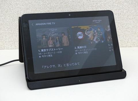 Amazonプライム・ビデオの視聴は音声によるコンテンツ検索も含めて快適に使える