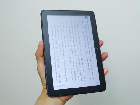 電子書籍も心地よく読めるサイズ感