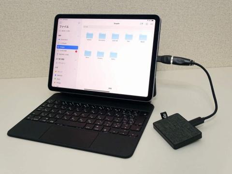 USB-C端子からUSBマスストレージデバイスを読み込んでファイルの読み書きができる