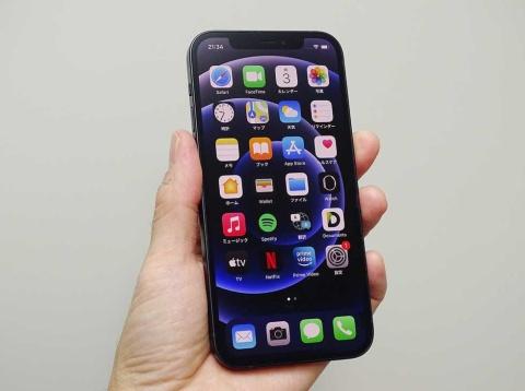 全ての機能がハイレベルでバランスのとれたiPhone 12がビジネスパーソンにお薦め