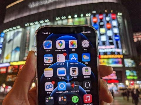 JR秋葉原駅中央口の駅前広場でauの5Gネットワークに接続できた。アンテナの表示が5Gに変わる