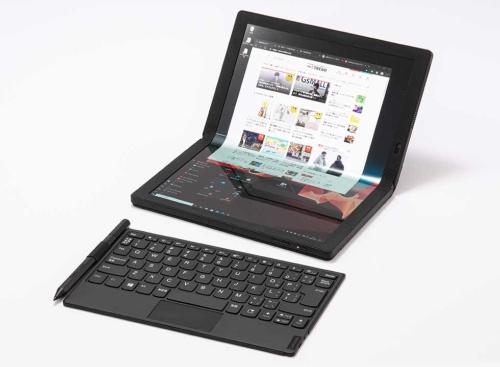 折り畳める13.3型有機ELディスプレーを搭載した、レノボ・ジャパン「ThinkPad X1 Fold」。日本向けモデルはワイヤレスキーボードとペンが付属する