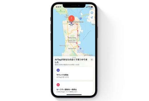 自分のものではないAirTagが知らぬ間に付けられていた場合、iPhoneを使っている人には画面のようなセーフティー通知が届く。アップルの説明によると、iPhoneを所有していなければAirTagからビープ音が鳴る仕組みになっているという