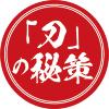 沖縄を日本の宝石に! 横浜では「日本型」統合リゾートを構想(画像)