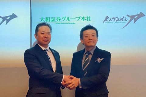 1月末に発表された、大和証券グループ本社と刀との資本業務提携。刀は140億円を増資し、沖縄の新パークなどに出資する