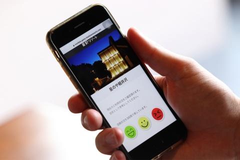 アプリのインストールは不要で、スマートフォンのWebブラウザーで大浴場の混雑状況を確認できる。操作も簡単で見た目もシンプル。宿泊者向けに用意された各施設のWi-Fiを使わないとアクセスできない。20年6月末までに、大浴場を有する23施設への導入を完了