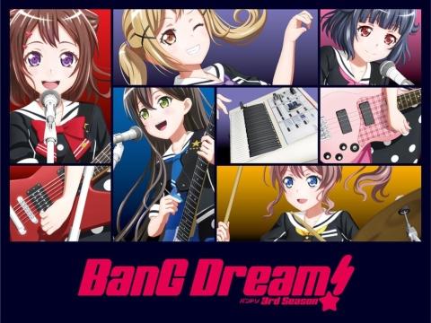 ガールズバンドをテーマに、2015年に立ち上がった『BanG Dream!(バンドリ!)』。リズムゲームやアニメ、マンガ、リアルバンドによるライブイベントなど、多面的な展開で人気を集めている (C)BanG Dream! Project (C)Craft Egg Inc. (C)bushiroad All Rights Reserved.