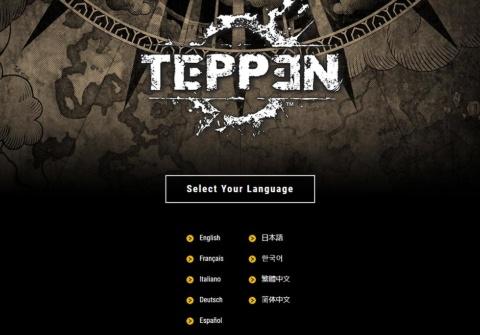 グローバルに展開している『TEPPEN』の公式サイトは9言語に対応。簡単なアナウンスを流すにしてもその物理的な作業はとても大変だという (C)GungHo Online Entertainment, Inc. All Rights Reserved. (C)CAPCOM CO., LTD. ALL RIGHTS RESERVED. (C)CAPCOM U.S.A., INC. ALL RIGHTS RESERVED.