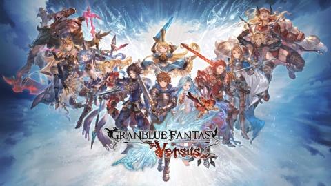 『グランブルーファンタジー』のキャラクターを使った対戦格闘ゲーム『グランブルーファンタジー ヴァーサス』