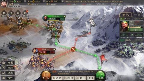『三国志・戦略版』(C)2020 Lingxi Interactive Entertainment. All rights reserved.