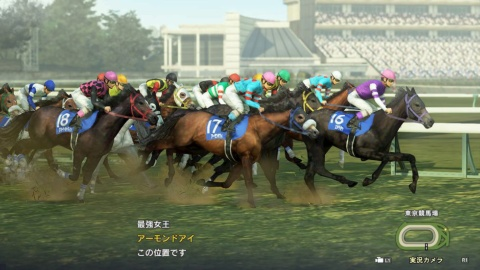 『Winning Post 9 2020』 (C)コーエーテクモゲームス All rights reserved.