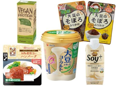 「肉料理は何でも大豆化」が進む 外国人需要から女性、家庭へ(画像)
