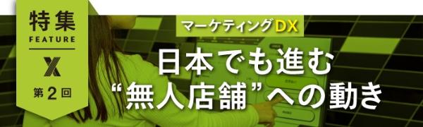 """プロントの自販機""""1000べろ""""立ち飲み 想定売り上げの2倍(画像)"""