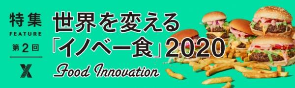 【石川善樹】時代はベーシック回帰 「食のユニクロ」が現る?(画像)