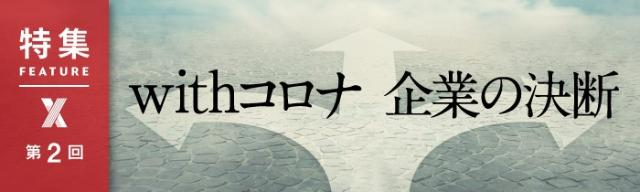 入荷 サツドラ マスク 【レポート】新型コロナで売り切れ!? 札幌市内のマスク販売情報 札幌ピープル