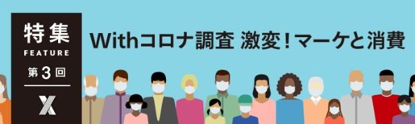 給付10万円のうち消費に回るのは4万9407円、「全額使う」18.9%(画像)
