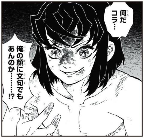 アニメ『鬼滅の刃』、放送後「神回」とトレンド入りし続けた秘密(画像)