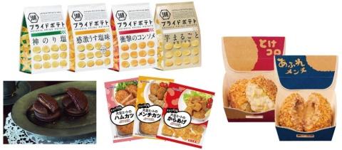 無塩ポテトチップス、二郎風ラーメンが上半期にヒット【食品】(画像)