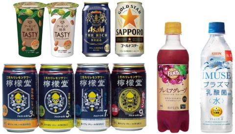 コカ・コーラ「檸檬堂」が大ヒット、キリンの乳酸菌水も【飲料】(画像)