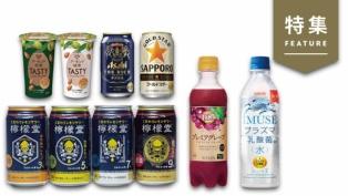 コカ・コーラ「檸檬堂」が大ヒット、キリンの乳酸菌水も【飲料】