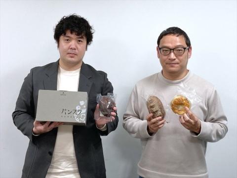 """パン好きはインスタ投稿しない? """"パン店のDX""""が躍進する理由(画像)"""