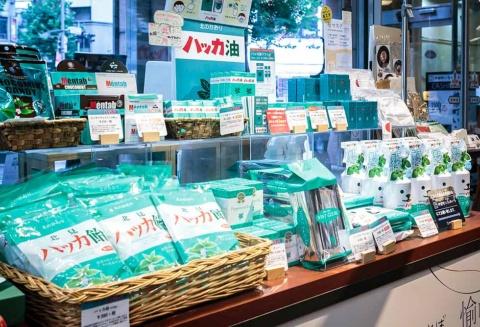 北見ハッカ通商の「ハッカ油」が「夏マスク対策」という新たな需要で売り上げを伸ばしている