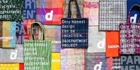 全国の繊維産地から集めた布地のデッドストックで作ったバッグの数々(写真提供/D&DEPARTMENT)